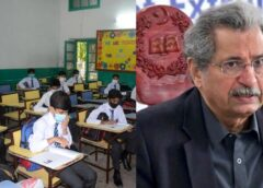 How will school children take exams now? important announcement